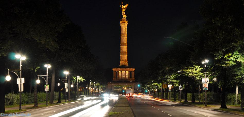 Nachts in berlin wird auf der strasse gefickt - 2 part 3